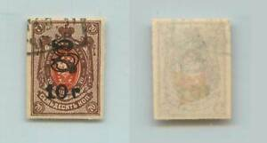Armenia 1920 SC 152a used handstamped type F or G black . f7306