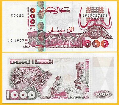 1998 UNC Banknote 2 Algeria 1000 Dinars p-142b