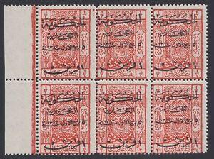SAUDI ARABIA, 1925. Hejaz L144 Block, Mint **