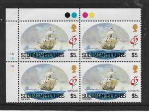 1992 SOLOMON ISLANDS -Grenada '92 Exhibition - Ships Corner Block - MNH.
