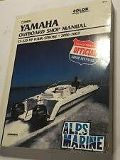 YAMAHA 4-STROKE OUTBOARD ENGINE CLYMER MANUAL 75 80 90 100 115 200 225 2000-2003