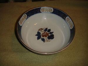Gold Imari Japan Hand Painted Floral Bowl Gold Trim Marked Bowl