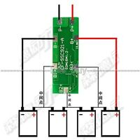 4S 8A 18650 Li-ion Lithium Charger Battery Protection Board 14.8V Batterie