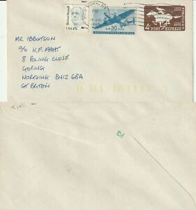US-1988-COMMERCIAL-FLOWN-COVER-NEW-YORK-TO-WORTHING-SUSSEX-ENGLAND