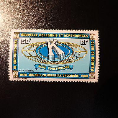 Erfinderisch Neues Kaledonien Pa Nr.206 Neuf Luxe Mnh Briefmarken Frankreich & Kolonien