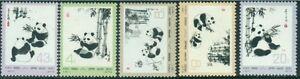 PR-China-N57-N59-62-Panda-MNH-VF-SC-1108-09-10-12-13