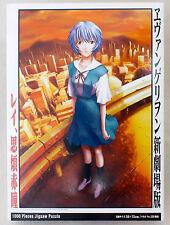 Evangelion Rei Ayanami Picture Puzzle 1000 pcs 50×75cm JAPAN ANIME