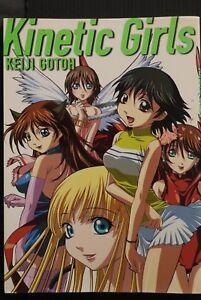 JAPAN-Keiji-Gotoh-Artbook-Kinetic-Girls-Gate-Keepers-Nadesico-amp-Other