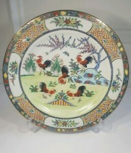 Hand-painted-decoration-made-in-china-plate-10-with-gold-accent-Rooster