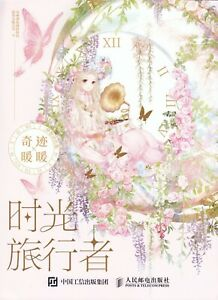 Miracle-Love-Nikki-OFFICIAL-Time-Traveler-Coloring-Book-w-Mini-Artbook-Art-Book