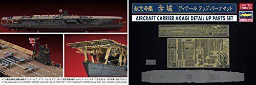 Hasegawa 1 700 Aircraft Carrier Akagi Detail Up Parts Set Model Kit NEW Japan