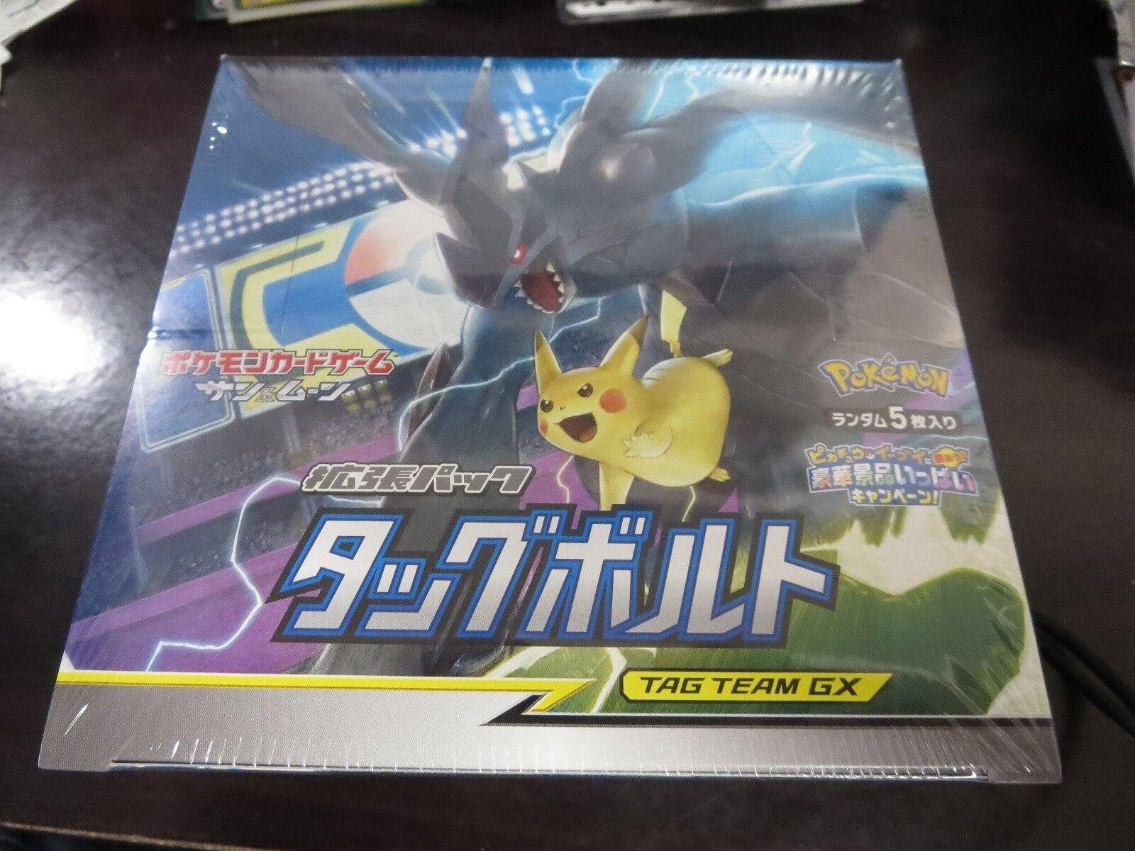 Pokemon - karte sm9 tag blitz - タッグボルト 1 schachtel japanischen