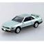 Takara-Tomy-Tomica-Premium-No-08-Nissan-Silvia miniatura 1