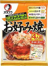 New Otafuku okonomiyaki Good Set  (included 2 servings×2 packs)  Made in Japan