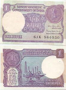 India-India-1-Rupee-1985-aUNC-Pick-78aa