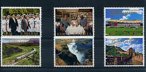 Zambia 2014 MNH 50 Years Friendship China 6v Set Great Wall Railways Trains