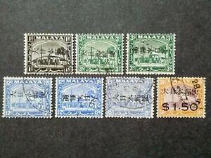 Malaya-1943-Selangor-Overprint-Japanese-Occupation-Opposite-7v-Used