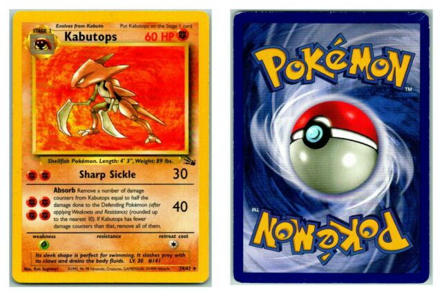 Kabutops 24/62 Fossil Pokemon Card P Condition *