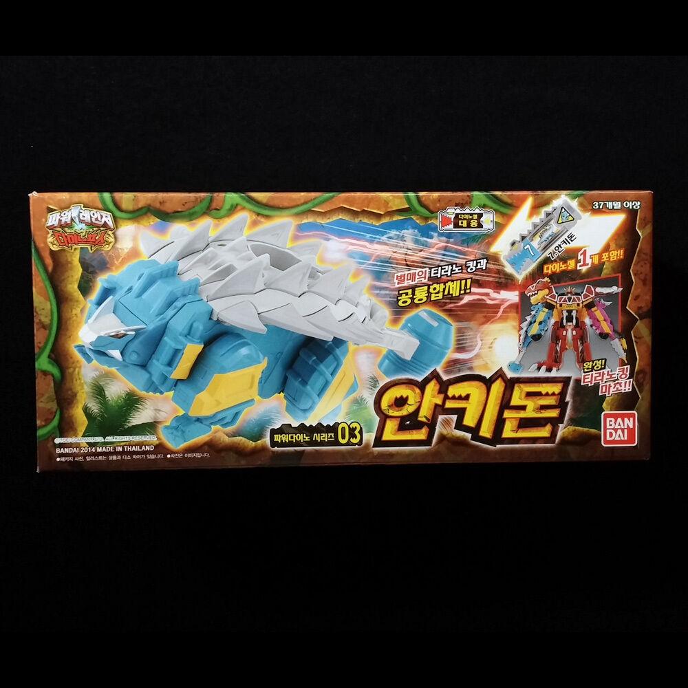 Bandai Power Rangers zyuden Juden Sentai Kyoryuger Dx 03 ankydon Ankydora Dino
