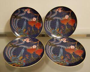 Williams Sonoma Lunar Salad Plates Set of 4 Mixed NEW