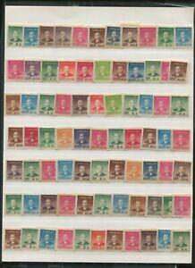 "ROC China 1948 Dr.Sun Yat-sen Stamps  ""Gold yuan""  77 Stamps"