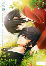 Hakuoki:  Demon of the Fleeting Blossom Doujinshi Hajime Saito x Chizuru Love Ca