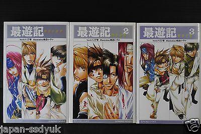 Saiyuki Omnibus Kazuya Minekura Novel book 2010 Japan