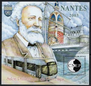 Consciencieux Timbre France Bloc Cnep N°38 Neuf** Jules Verne - Salon Philatélique A Nantes