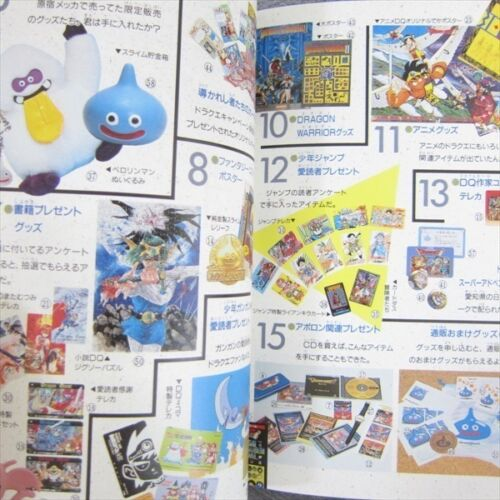 DRAGON-QUEST-PERFECT-COLLECTION-1992-Goods-Catalog-Fanbook-Book-Japan-RARE-EX807