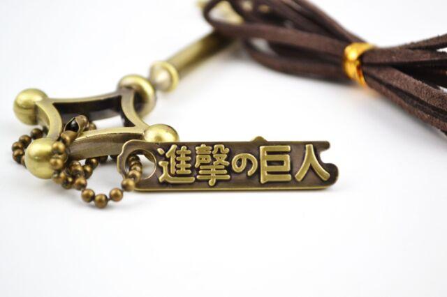 Attack on Titan Eren Jaeger Basement Key 10.8 cm Cosplay Pendant Necklace NEW