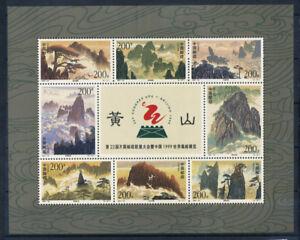 Cina-1997-Mi-2845-2852-Foglietto-100-UNESCO-patrimonio-mondiale