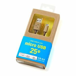 Danbo-DANBOARD-USB-cable-with-Micro-USB-connector-25cm-YOTSUBA-amp-Japan
