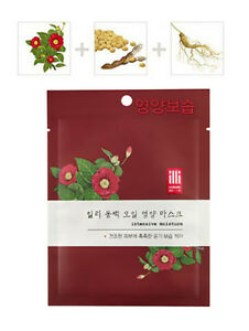 ILLI-Camellia-Oil-Nourishing-Mask-Sheet-1-6-13EA-Oriental-Medicine-Mask-Pack