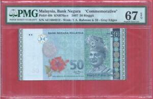 Malaysia-RM50-Commemorative-50th-Merdeka-12th-Series-Zeti-PMG-67-EPQ-AE1694912