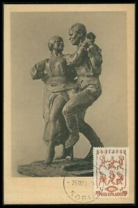 BULGARIA-MK-1953-FOLKSTANZ-TANZEN-FOLKDANCE-MAXIMUMKARTE-MAXIMUM-CARD-MC-CM-bg65