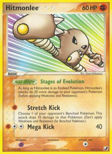 Pokemon Card rare - NM//Mint Unseen Forces 25//115 HITMONLEE