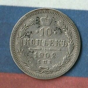 1902-Russian-Empire-10-Kopek-50-Silver-117-Year-old-Silver-coin