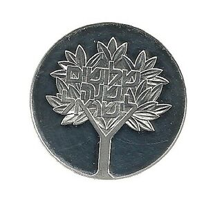 1978-Israel-039-s-30th-Anniversary-034-Loyalty-034-Proof-Coin-20g-Silver