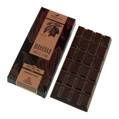 Unsweetened Dark Chocolate Sugar Free Healthy Natural 100% Cocoa 70 g