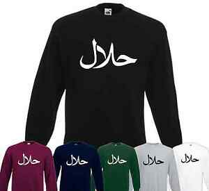 L-039-islam-halal-sweatshirts-texte-arabe-akhi-frere-soldat-deen-swag-hip