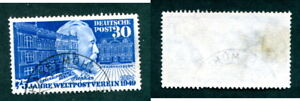 Used-Germany-669-Lot-14058