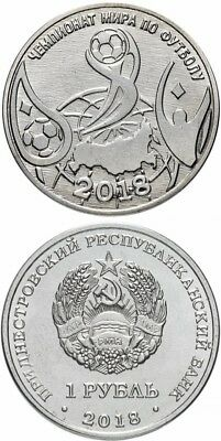 Russia 2016 World Cup 2018 25 Rbl Rubels set of 4 coins colored 1st