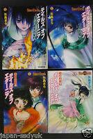 JAPAN novel: Tales of Eternia Side Story Series 1~4 Complete Set
