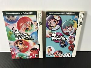LOT-OF-2-LAGOON-ENGINE-MANGA-VOLUME-1-2-VERY-GOOD-CONDITION-US-SELLER