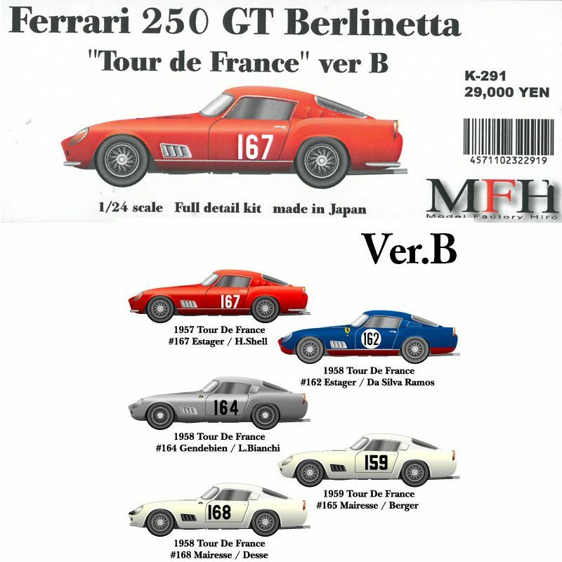 Mfh 1 24 Ferrari 250 Tdf     Completo Detail Kit