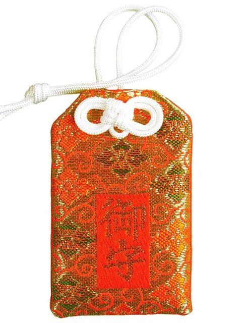 Japanisch Omamori Shirasaki Anhänger Viel Glück Sakura Kirsche Tree Glocke Grün