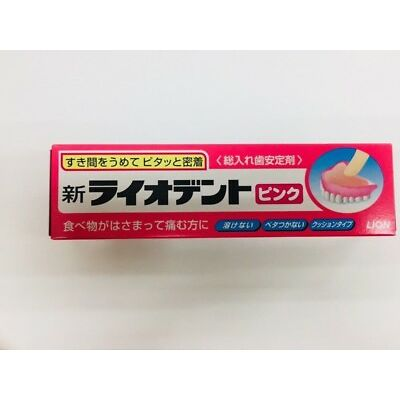 LION NEW LIONDENT PINK full denture cushion grip adhesive stabilizer 40g s8229
