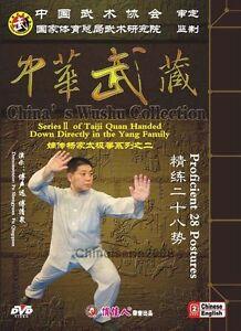 Yang-Style-TaiChi-taijiQuan-Proficient-28-Postures-by-Fu-Shengyuan-2DVDs