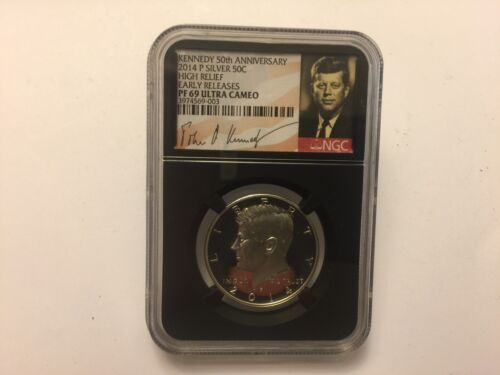 2014 P PROOF SILVER KENNEDY HALF NGC PP69 ER RETRO FROM 50TH ANNIVERSARY SET #M1