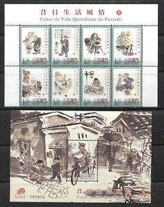 EVERYDAY-LIFE-IN-THE-PAST-ON-MACAU-2005-Sc-1161-1162-PANE-OF-8-SOUVENIR-SHEET